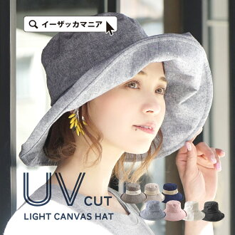 UV shielding rate of 90% or more! • Folding outdoor and leisure scene Hat Hat women's UV Hat brim wide collar wide Tan prevention uv summer Tan measures awning summer UV measures Hat UV measures cotton hemp women's spring summer summer festivals • UV cut