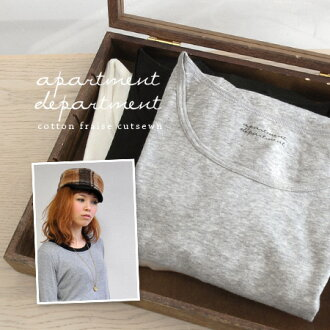 Feel great with thin, soft cotton of high quality plain long Tee! Feminine slim silhouette and adult layered code fit / Japan made and 100% cotton ribbed ◆ apartment department ( アパートメントデパートメント ): 60 /-フライスコットンインナーカットソー