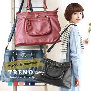新色追加!2012楽天上半期ランキング入賞!大きすぎず小さすぎない、まさに女の子の毎日の荷物...