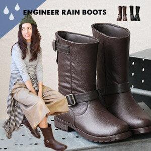 【送料無料】本格的なエンジニアブーツに見えて実は長靴!完全防水になった継ぎ目の無い「フェイクステッチ」!ショートブーツのように軽くてブーツインだって簡単 雨靴 雪 レインシューズ レディース かわいい おしゃれ◆ベルトエンジニア レインブーツ