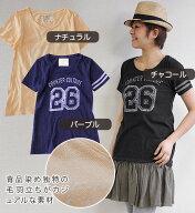 No.26COUNTERCULTUREプリントTシャツ