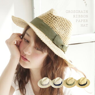 In longer Prim trendy UP! Paper material loosely woven with Ribbon turu Hat ladies Tan prevention straw hat style UV measures UV measures straw hat style collar wide tear drop spring summer broad-brimmed ◆ grosgrain Ribbon crochet Hat