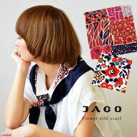 JAGO(ジャゴ)フラワーシルクサテンスカーフ