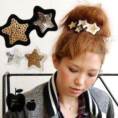 スパンコールでできた2つのお星様が輝く、流れ星のような髪留め。ヘアアレンジにはもちろんバッ...