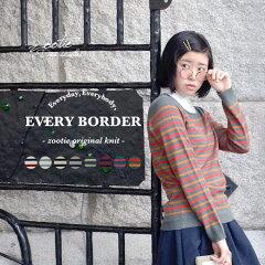 Everyday×Everybody=『EVERY BORDER♪』洗える・プチプラ・バリエ豊富なエブリボーダーシリー...