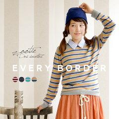 【メール便可20】M/L。バスクシャツ感覚で着る薄手のボーダ柄セーター! Uネック レディース…