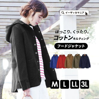 Confidence, appear thinner! A thorough calculation sheath short coat. Cotton washing that can be 100% natural fiber fabric / 着痩せ / outerwear / coat / long-sleeved ◆ Zootie ( ズーティー ): カプチーノコットンキルティング hood jacket
