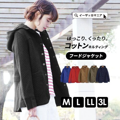 レディース アウター 長袖 キルティングコート キルト ジャケット ショートコート 大きいサイズ ◆...
