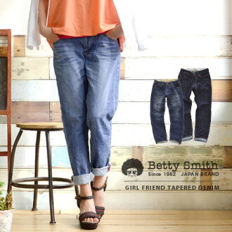 Indigo from bleach... up to standard! And boy friends denim is a little different, even a girlfriend was loose jeans! / Jeans / 9 min length / ベティースミス ◆ Betty Smith Betty ( Smith ): ライトワークガールフレンドテーパード denim pants