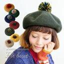 2012/13AWは4色展開で登場!見た目も、被っても暖かなウールベレー帽♪ほっこりガーリーなポン...