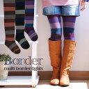 2011/12AW新作!足元を印象的に彩るなら、やっぱり配色にこだわったワイドボーダー柄タイツ◎こ...
