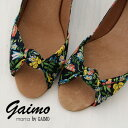 2012SS新作!スペインの老舗ブランドGAIMOの「よりエレガント、そして履きやすいパンプス」ライ...