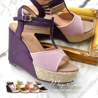 Straps, upper, the sole COLOR! Before thick storm and ankle strap with the outstanding stability espadrille shoes sandal strap thick bottom open to summer ◆ mixed color T strap wedge sole sandal