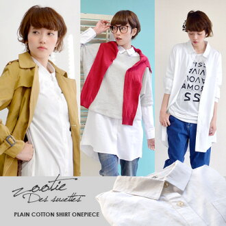 Without wasting a simple long shirt design, a basic white shirt x sweet JDM pattern x's crazy personality!-I'm cute hanging 3 types of deployment! / Long sleeve / knee length / knee / spring dress ◆ Zootie ( ズーティー ): ビスキーコットンシャツワン piece