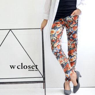 Cara pants & pants! Stretchy fit slip legs slender Slim pants / closure / レギパン / パギンス / flower pattern / star pattern / pattern / animal polka ◆ w closet ( ダブルクローゼット ): ストレッチツイルスキニー pants
