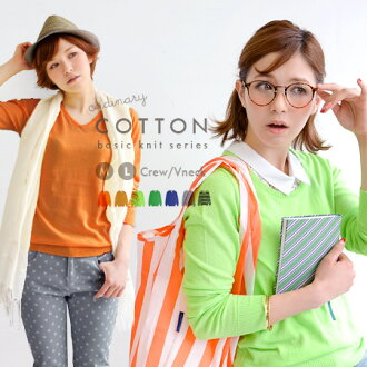 Wear comfortable year round adult tops ♪ stuck on 100% cotton natural fiber simple long sleeved ライトニットプルオーバー / border pattern and plain / women's / samant ◆ Zootie ( ズーティー ): ordinary cotton knit V neck sweater