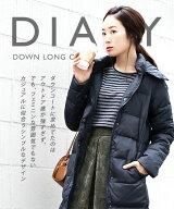 Diary2WAYフードダウンロングコート