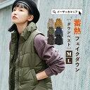 【秋割クーポンで10%OFF】ベスト M/L カジュアルに、あたたかく、オシャレに着られる ダウンジ ...
