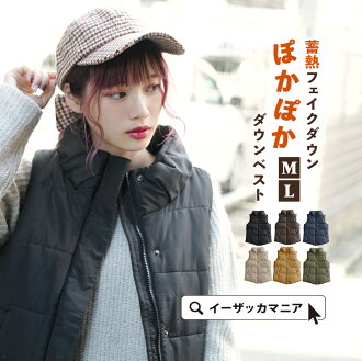 Sharp compact silhouette girly Haz to and beautiful because also ♪ sleeveless down jacket girls are easy-to-use! Authentic winter specifications / women's / spring jacket used 80% down ◆ Zootie ( ズーティー ) :Diary vest