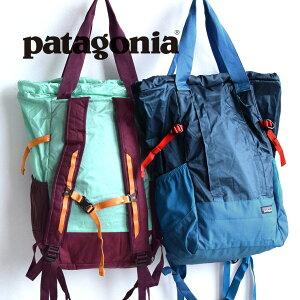 【正規品】当店のpatagoniaは全て正規品です。2014/15AW新色を追加して再登場!【送料無料】耐...