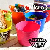 テーブルサイズの極小バケツ「マイクロタブ」が新登場!デスク周りの整理整頓だけでなく食品利用もOK、100mlごとのメモリ付きで計量カップにも◎ インテリア 小物入れ キッチン用品 雑貨 台所用品 食器 おしゃれ◆Tubtrugs(タブトラッグス):Tubtrugs Micro Tub 0.37L