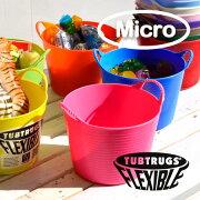 テーブル マイクロ インテリア キッチン おしゃれ タブトラッグス
