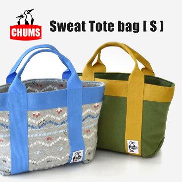 CHUMS(チャムス)スウェットトートバッグ[S]