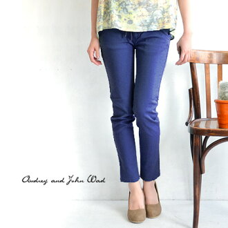 Kuttari the soft lyocell blend cotton Slim pants. Length 9 min 9 min-length women's cute fashionable • Audrey and John Wad (Audrey and John WD): stretchtenselcottnskiney pants