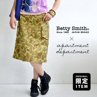 And the long-established jeans makers コラボカモフラ skirt. Tight because of in silhouette with legs length / カモフフラージュ pattern in adult women ◆ Betty Smith Betty ( Smith ) × apartment department ( アパートメントデパートメント ): カモフラミディ skirt