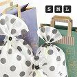 大切な方への贈り物に!不織布の内袋と紙袋、リボン、シールがセットになった プレゼント 包装SET ラッピング用品 ギフトラッピング 袋 wrapping 誕生日 バースデー◆zootie(ズーティー)セルフラッピングキット[フルセット]