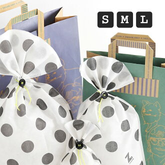 Come use those precious gifts! Non-woven bag /wrapping / gift packaging SET and gift kit and wrapping materials in cloth bags and shopping bags, Ribbon and seal was set ◆ Zootie ( ズーティー ) wrapping Kit