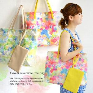 2013SS新作!A4雑誌もすっぽり収まる、バッグインバッグ付きトートBAG。滲んだ水彩画のような…...