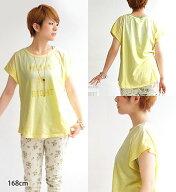 MIGHTISRIGHTドルマンTシャツ