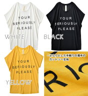 YOURSERIOUSLYPLEASEドルマンTシャツ