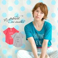SHOPPINGISMYCARDIOTシャツ