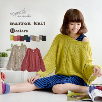 Dolman sleeve style presented by the combination of the silhouette of a large and loosely with rope braid loose sweater Womens cute ◆ zootie (SETI): maloncabrnittballoomple over