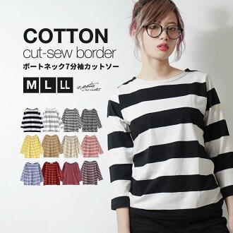 M/L/LL adult cool well kimaru cosmopolitan neck x stripes shirt women's tops simple border Jersey cotton cotton spring summer ◆ zootie (SETI): collegeboderbatoneckcutsaw [8-sleeve]