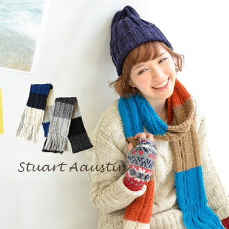 Sticking to enjoy colorful color scheme, wool scarf 100%. Can be used for both men and women in simple unisex design / cold weather accessory / solid color / hair 100% roll ◆ STEWART AUSTIN (Austin Stewart) ストライプケーブル knit scarf
