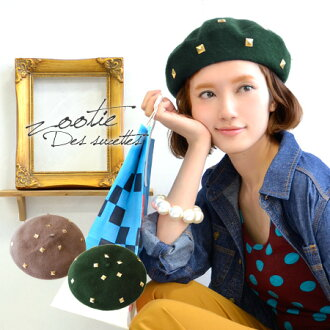 Girlie style quirky changes. Plump girls like barrets, antiqued studs ON ♪ can habitually clean basic form / women's / hat / women's accessories ◆ Zootie ( ズーティー ): スクエアスタッズ beret