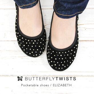 So have most of the London women's popular! Of portable ballet slippers ButterflyTwists Elizabeth / バッグインサブシューズ / pocketable mobile slippers / ladies / women's / suede / suede ◆ Elizabeth Butterfly Twists ( バタフライツイスト )