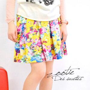 一年中穿きたい、カラフルな大花柄のミニスカート。楽ちんなウエストゴム♪【メール便可20】Mサ...