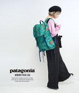 patagonia(パタゴニア)ARBORPACK26L