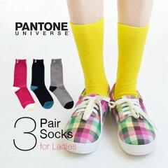 2014SS新作!色んなカラーが楽しめる!3足セットの靴下。異なる3パターンの配色デザイン、3組SE...