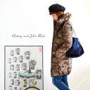 2014/15AW新作!トレンドのカモフラージュ柄を、ロングダウンコートで。【送料無料】ダークトー...