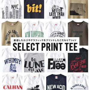 【リンネル掲載】アメリカの2大Tシャツメーカーとも呼ばれる、 Fruit of the Loom の ロゴプリ...
