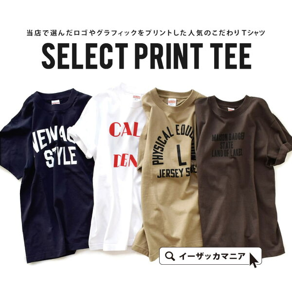 TシャツS/M人気のこだわりプリント半袖Tシャツ。レディースメンズトップスカットソープルオーバーTeeロゴTシャツロゴTプリント