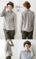 セレクトフランネルファブリックシャツ
