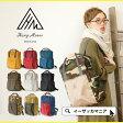 【送料無料】リュックサック日本製 デザインと素材が選べる リュック 。ハンドバッグでも使える! バックパック デイパック ユニセックス メンズ レディース 鞄 バッグ A4 通勤 通学 おしゃれ◆Hang Minor(ハンマイナー)FOUNTAIN 2WAYリュックサック