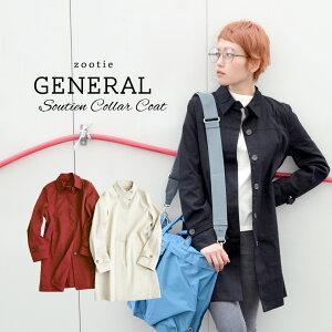 【送料無料】M/L ミニマルデザインの正統派コート。 スプリングコート レディー…