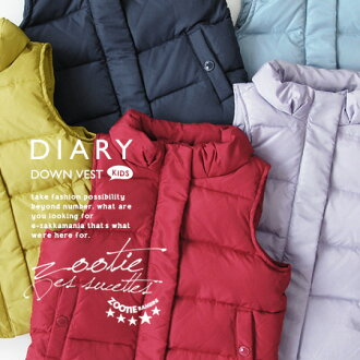 """MOM with a """"real"""" down alter! recommended both boys and girls! Children's kids clothes junior toddler parent-child link code parent-child pairs ◆ zootie BAMBINI (shteebambini):Diary down vest [kids]"""